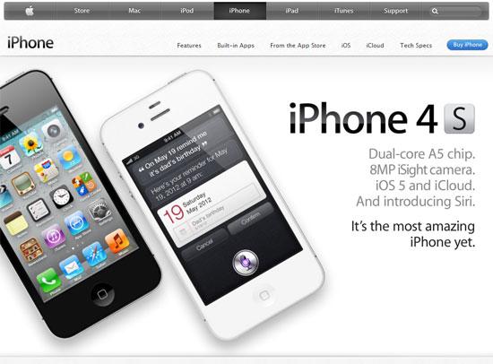 För höga förväntningar på Apple fick aktien att falla